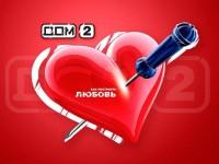 69118193 200x150 - Участники шоу Дом-2 строят свою любовь