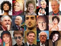 Список умерших звезд в 2012