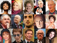 Spisok umershih zvezd v 2012 200x150 - Список умерших звезд в 2012